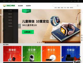 qikoo.com screenshot