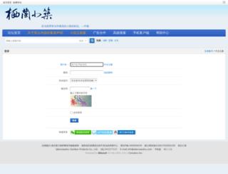 qilanxiaozhu.net screenshot