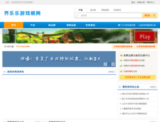 qilele.com screenshot