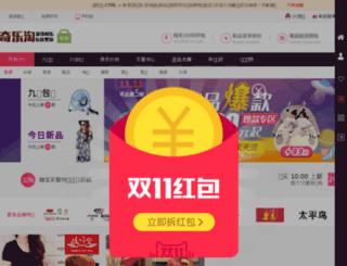 qiletao.cn screenshot