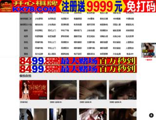 qileyu.com screenshot