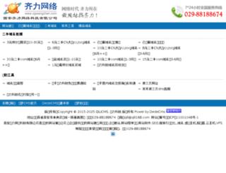 qili168.cc screenshot