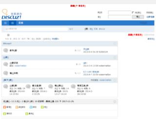 qilindianzi.com screenshot