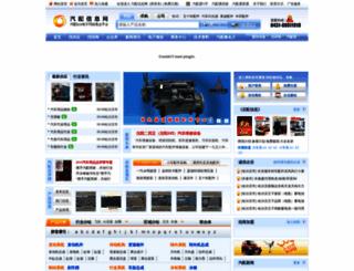 qimaocheng.cn screenshot