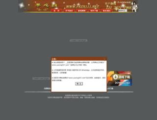 qingaige.net screenshot