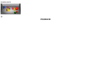 qingdao.aifang.com screenshot
