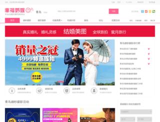 qingdao.xfwed.com screenshot