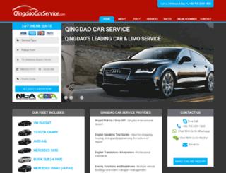 qingdaocarservice.com screenshot