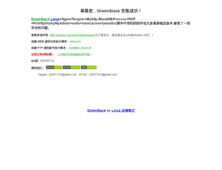 qinggan.4738.com screenshot