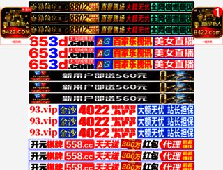 qingguanid.com screenshot