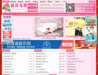 qingming.xzhufu.com screenshot