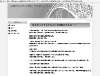 qingniaobbs.com screenshot