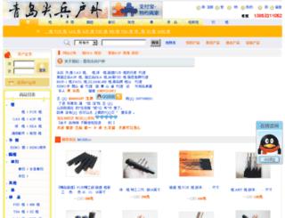 qingr.com screenshot