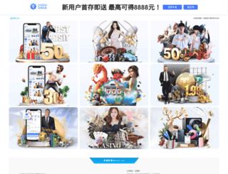 qingsou.net screenshot