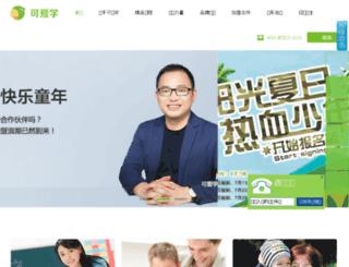 qingtajiao.com screenshot