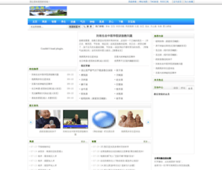 qingyunju.com screenshot