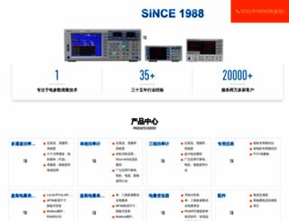 qingzhi.com screenshot