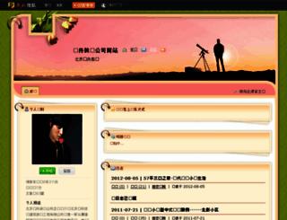 qingzhouweini.blog.sohu.com screenshot