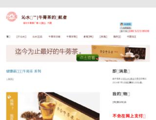 qinshuiyuan.com.cn screenshot