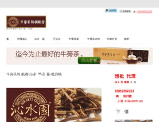 qinshuiyuan.net screenshot