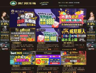 qinyile.com screenshot