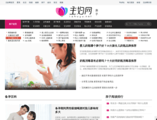qinzi.izhufu.com screenshot