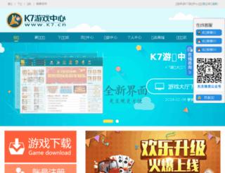 qipai007.com screenshot