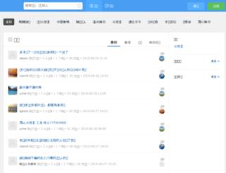 qipaik7.com screenshot