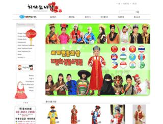qipaonara.com screenshot
