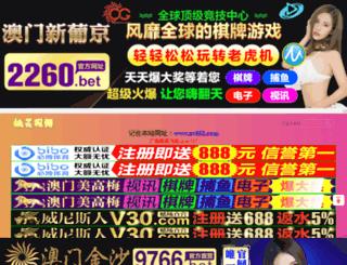 qipintu.com screenshot