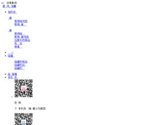 qiqi.eelly.com screenshot