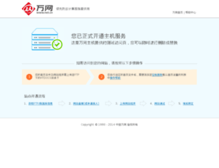 qis.com.cn screenshot