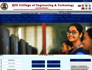 qiscet.edu.in screenshot