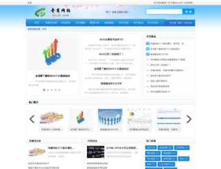qisir.com screenshot