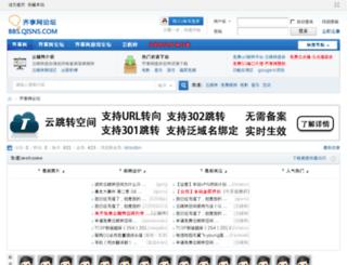 qisns.com screenshot