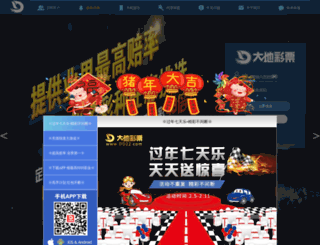qiude.net screenshot