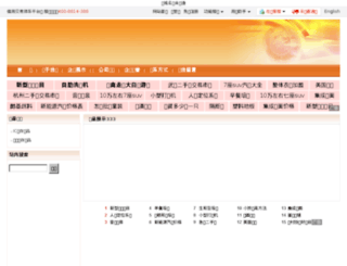 qiugou.cnokcn.com screenshot