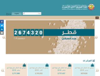 qix.gov.qa screenshot