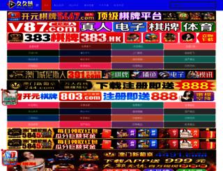 qixieaaa.com screenshot