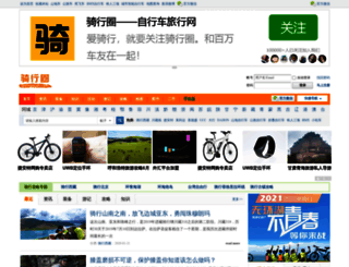qixingquan.com screenshot