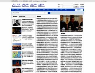 qixun.com screenshot