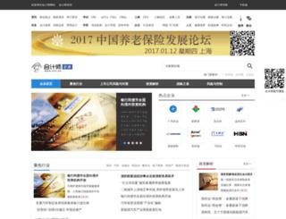 qiye.acc.cn screenshot