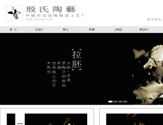 qiyitao.com screenshot