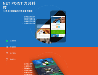 qjit.com screenshot
