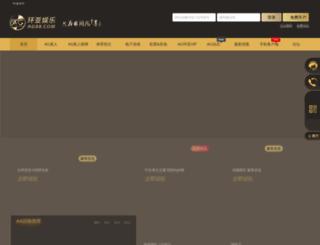 qjlicai.com screenshot