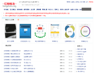 qjyqqwa.com screenshot