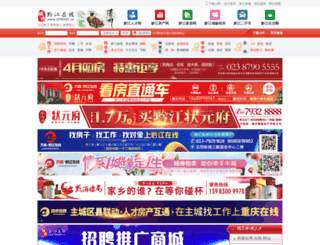 qjzx.ccoo.cn screenshot
