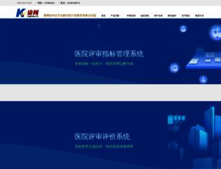 qk.zgkw.cn screenshot