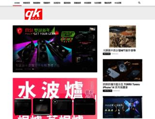 qk123.com screenshot