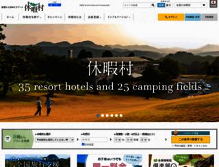qkamura.or.jp screenshot